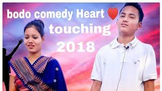 New bodo comedy Heart ♥ touching video 2018