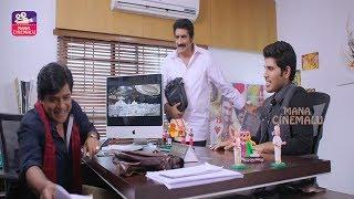Ali & Allu Sirish Wonderful Movie Comedy Scene | Telugu Comedy Scene | Mana Cinemalu