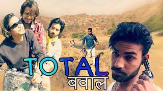 TOTAL BAWAAL || Short Film || Action, Comedy, Drama//mewadi dude