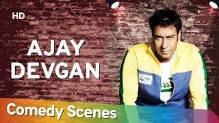 Ajay Devgan Comedy - अजय देवगन हिट कॉमेडी सीन्स - Hit Comedy Scenes - Shemaroo Bollywood Comedy