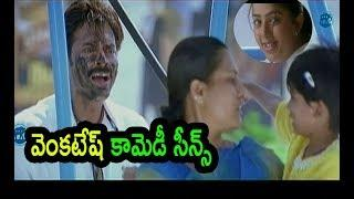 Vasu Movie Comedy Scenes -venky scaring a child -bhoomika,venkatesh- Tollywood Film News