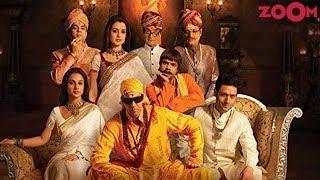 Akshay Kumar & Vidya Balan starrer horror comedy film 'Bhool Bhulaiyaa' to get a sequel