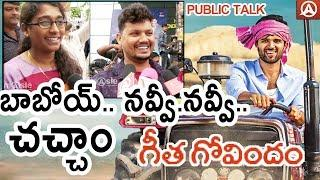 Geetha Govindam Public Talk: It's A Comedy Movie | Vijay Devarakonda || Namaste Telugu