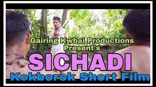 Sichadi || Kokborok Short Film || Kokborok Comedy Short Film || Gairing Kwbai