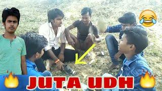 मेरा पाद चोरी हो गया/funny video.a film by Shankar Comedy