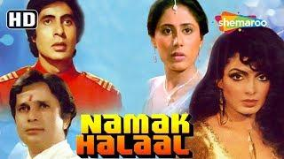 Namak Halaal (1982)(HD) Hindi Full Movie - Shashi Kapoor |Amitabh Bachchan| Smita Patil |Ranjeet