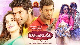 Aishwaryabhimasthu Full Movie - 2018 Telugu Full Movies - Arya, Tamannnah, Santhanam