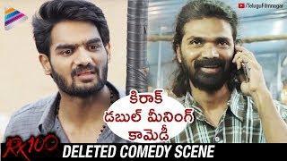 RX 100 Deleted Comedy Scene | Kartikeya | Payal Rajput | #RX100 2018 Movie | Telugu FilmNagar