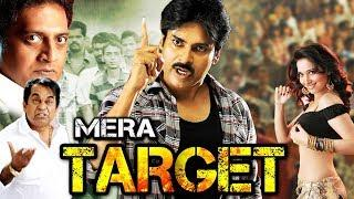 Mera Target (Cameraman Gangatho Rambabu) Hindi Dubbed Full Movie | Pawan Kalyan, Tamannaah Bhatia