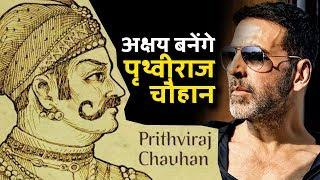 Akshay kumar will play Prithviraj Chauhan in Yash Raj Next Film