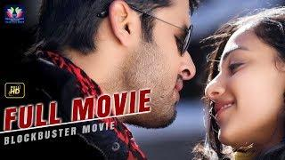 Nithin Block Buster Telugu Full Length 4k Film | Nithya Menon | Telugu Full Screen