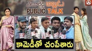 Shailaja Reddy Alludu Movie Public Talk: Full Of Comedy Entertainer || Namaste Telugu