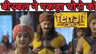 Tenali Rama, 1st january full story & review, tenali rama episode 391|| upcoming episode 392 & 393