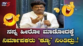 Actor Jaggesh Funniest Comedy Punch During Premier Padmini Movie Event | TV5 Sandalwood