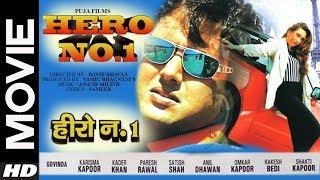 HERO NO.1 (1997) Full Movie | Govinda, Karisma Kapoor, Kader Khan, Paresh Rawal