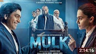 MULK - Full Movie 2018 | Rishi Kapoor & Taapsee Pannu - Full Movie Review | IND PROmedia