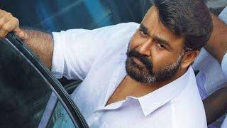 Lucifer Malayalam Full Movie_Latest Malayalam Full Movie (SUBSCRIBE MY CHANNEL PLEASE)