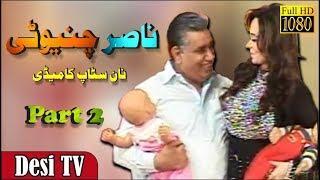 Nasir Chinyoti Non Stop Comedy (Part 2) New Pakistani Stage Drama Full Comedy (2018) - Desi TV