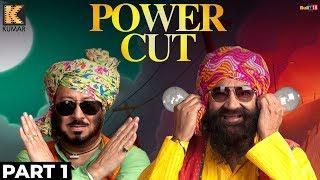Power Cut - Part-1 | Best Punjabi Comedy Movie 2018 | Kumar Films