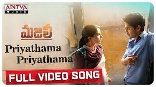 Priyathama Priyathama Full Video Song || MAJILI Video Songs || Naga Chaitanya, Samantha