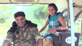 फौजी का फिर गया दिमाग || शराबी की दादागिरी || Haryanvi Comedy 2018 || Pannu Films Comedy