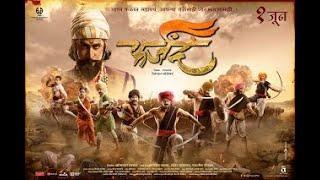 Farzand BlueRay Hd Full Marathi Movie |New marathi movie |फर्जंद मराठी फुल एचडी सिनेमा
