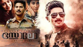 Solo malayalam full movie|HDRip|2017