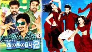 Jeeva Recent Super Hit Tamil Full HD Movie   Comedy Movie   Tamil Thambi