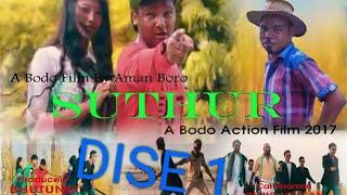 SUTHUR NEW BODO FULL FILM (DISE1# 2017)