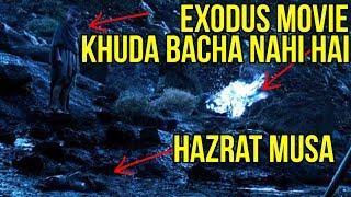???? Illuminati Mind Programming   Exodus: Gods And Kings Movie Explained   Almas Jacob Ep 247 ✔