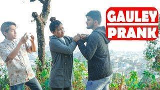Gauley Prank |Buda Vs Budi |Nepali Comedy Short Film|SNS Entertainment