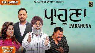 Parhona ( Full Movie ) | Latest Punjabi Comedy Movies 2019 | Happy Jeet Pencher Wala