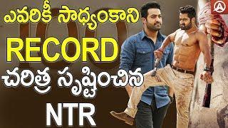 Jr NTR Aravinda Sametha Creating Historical Records l Namaste Telugu