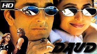 Daud 1997 - Comedy Movie | Sanjay Dutt, Urmila Matondkar, Manoj Bajpai, Sunil Shinde.