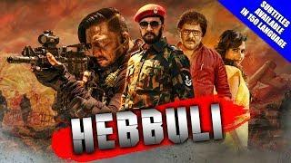 Hebbuli (2018) New Released Full Hindi Dubbed Movie | Sudeep, Amala Paul, Kabir Duhan Singh