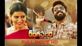 Rangasthalam Full HD Movie