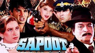 Sapoot Full Movie in HD   Akshay Kumar Hindi Action Movie   Sunil Shetty   Bollywood Action Movie