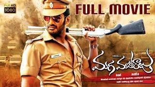 Vishal Telugu HD Movie   Telugu Action Comedy Entertainer Film   Hansika    TMR