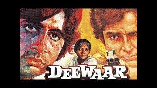 Deewaar (1975) Old Hindi Full Movie HD | Amitabh Bachchan, Shashi Kapoor, Neetu Singh, Parveen Babi