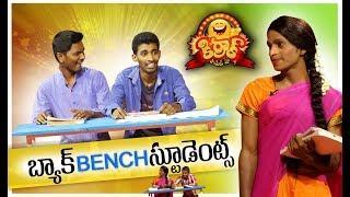 Back Bench Students - Kiraak Comedy Show - 84 - Express Hari,Yadamma Raju,Sardar Sanjay -Mallemalatv