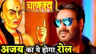 Ajay Devgn To PLAY Double Role In Neeraj Pandey's CHANAKYA Movie