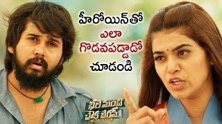 Parvateesam Makes FUN of Yamini Bhaskar | Bhale Manchi Chowka Beram 2018 Telugu Movie | Maruthi