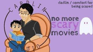 ASMR Roleplay: No more scary movies [Comfort for being scared] [Father and child] [Halloween]