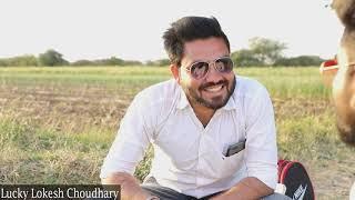 Malva ki Pathshala Part - 1 | Malviwood Comedy | Lucky Lokesh Choudhary | Kapil Patel