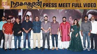 Naragasooran Press  Meet | Aravind Swamy | Shriya Saran | Sundeep Kishan | Karthick Naren