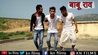 Phir hera pheri movie spoof comedy by paresh rawal akshay kumar sunil setty