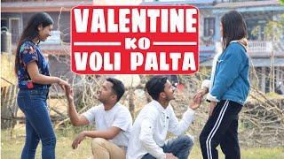Valentine Ko Voli Palta || Nepali Comedy Short Film || Feb 2019|| Local Production