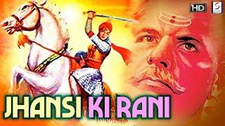 Jhansi Ki Rani - Historical Movie - HD - Mehtab, Sohrab Modi - B&W