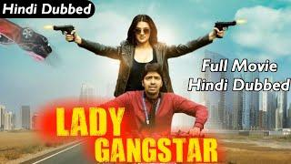 Lady Gangstar New Released Full Hindi Dubbed Movie | Allari Naresh Best Comedy Movie