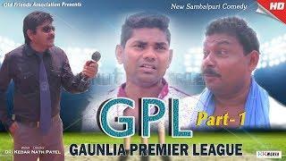GPL Part 1 (Jogesh Jojo, Kedar Patel & Benu) Sambalpuri Comedy Bazar ll RKMedia